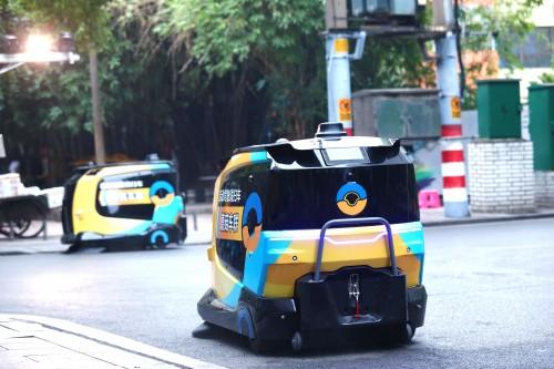 蘑菇车联邓志伟:自动驾驶是新一代智慧城市架构的重要特征