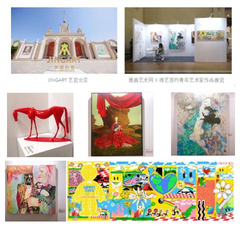 风好正扬帆,雅昌青年艺术家扶持计划签约持续高涨