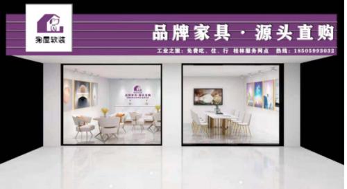 狗屋软装打造中国领先的家庭软装互联网平台