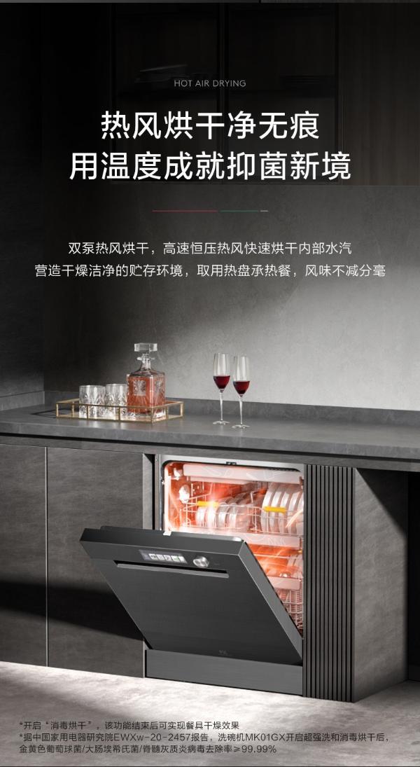 携手大师级·高定厨房Master Kitchen,清爽开启夏日