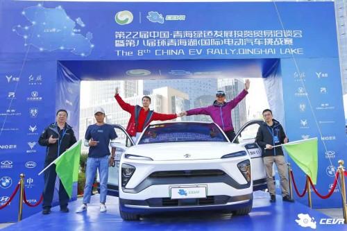 护航第八届环青赛 国网新技术引领新能源产业升级