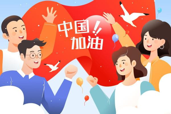 """好礼放送丨奥运竞猜,赢取""""巨额""""奖品"""