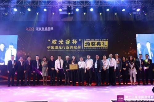 引领湾区智能制造新风向,2021深圳激光展八月开幕在即