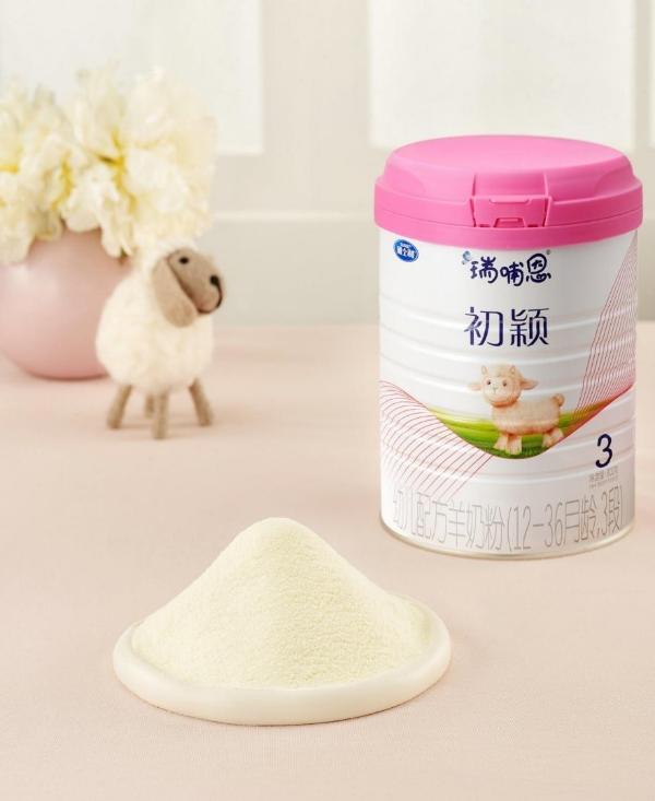 羊奶粉成为宝宝们的理想口粮,瑞哺恩初颖凸显羊奶价值