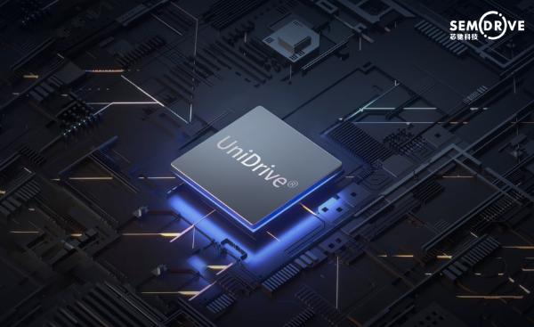 芯驰科技获近10亿元B轮融资 加快更先进制程芯片研发