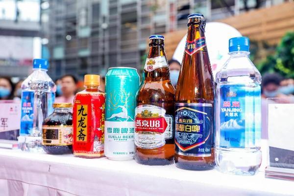 第30届北京国际燕京啤酒文化节盛大开启