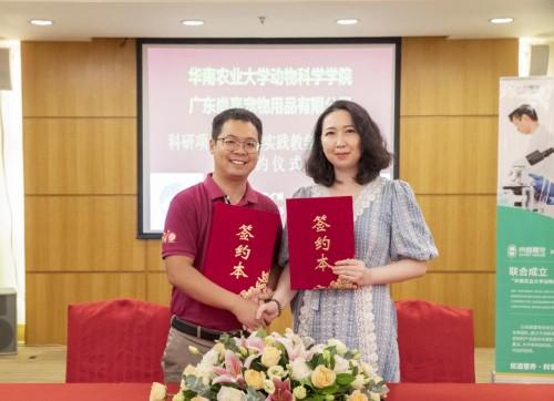 广东尚嘉宠物与华南农业大学科研联合,推动宠物营养品OEM升级