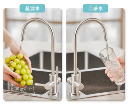 大暑后 用立升家用净水器做一碗解暑降温的绿豆汤