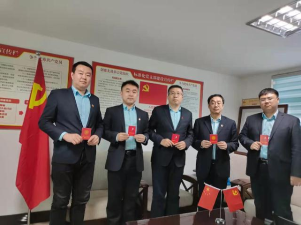 中华联合旗下中华财险开展义务献血活动