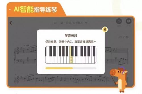 从百家争鸣,到凭口碑获胜,这个钢琴陪练平台凭啥出圈