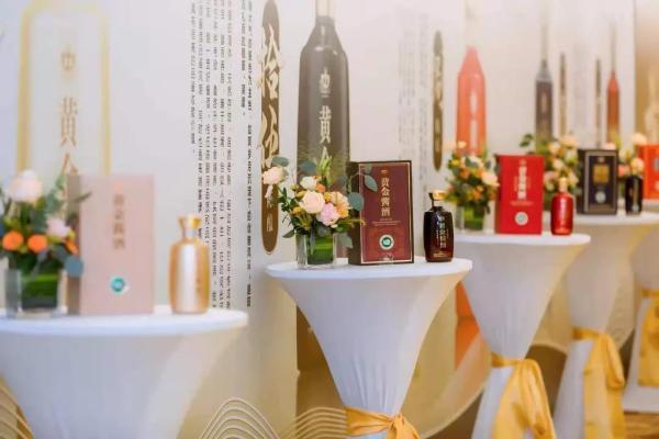 财富盛宴·扬帆启杭 ——2021黄金酱酒品牌发布会(杭州站)成功举办!