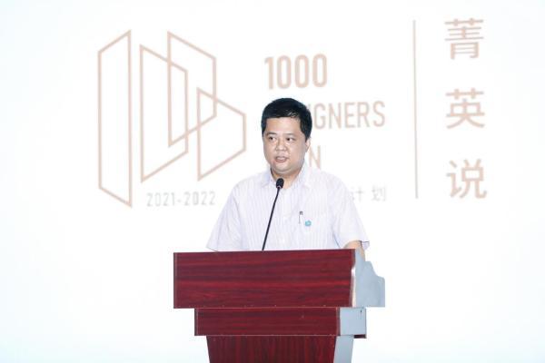 """菁英荟萃 众咖助力 """"设计1000计划·菁英说""""主题分享会广州站圆满落幕"""