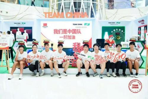 """""""我们是中国队,一起加油!""""TEAM CHINA主题活动第三站落地武汉"""