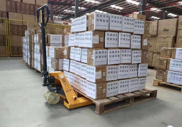 动力未来向河南捐款100万元以及捐赠物资100万元