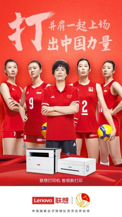 并肩一起上场,联想图像为中国女排实力打CALL