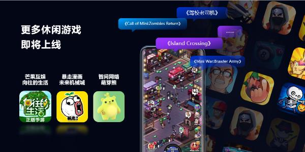 百度游戏召开品牌发布会,公布23款游戏发行新品