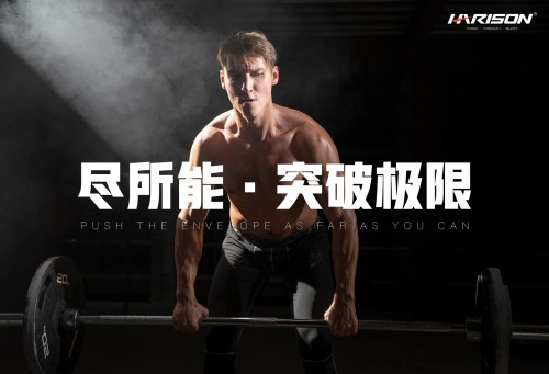 IWF北京   美国汉臣HARISON蓄势待发,强势切入中国商用健身市场