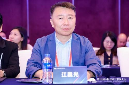 探讨医药电商新际遇,中国互联网医疗大会落幕,激发行业新动力