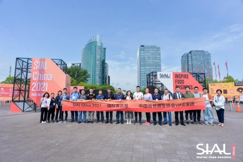 SIAL国际食品展(深圳)携手大买家团 精准挖掘华南食品行业资源