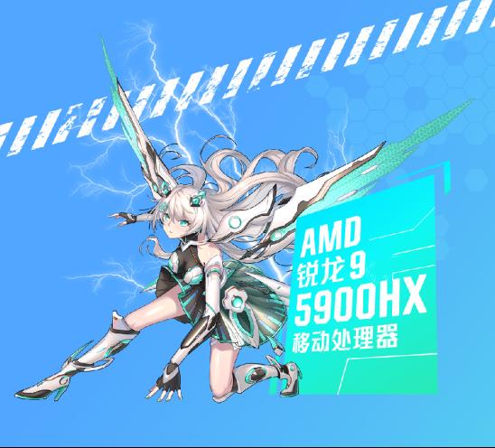 2.5K 屏天选2 锐龙9 5900HX+RTX 3070强势开售
