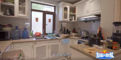 24h焕新厨房,2台森歌get张继科冠军同款理想厨房