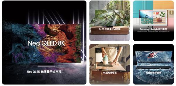 三星Neo QLED 8K电视环保创意破圈,品牌多面进阶大受欢迎