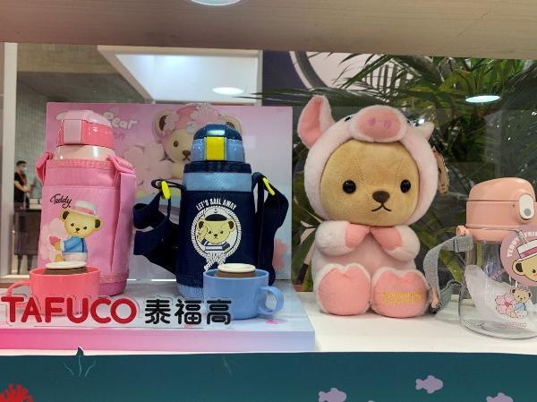 上海百货展召开 泰福高携新品亮相