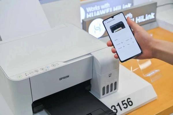 """爱普生发布全球首款支持HUAWEI HiLink彩色墨仓式打印机 让打印也拥有""""智慧"""""""