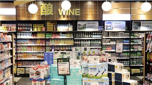 苏果超市进化论:线下新业态+线上新零售