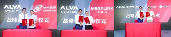 ALVA Systems发布全新AR产品平台 倪光南院士出席并致辞