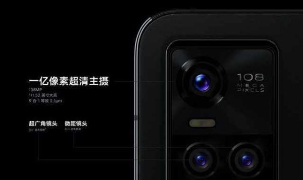 "vivo S10系列正式开售 国美""真快乐""携超豪华好礼全面首发"