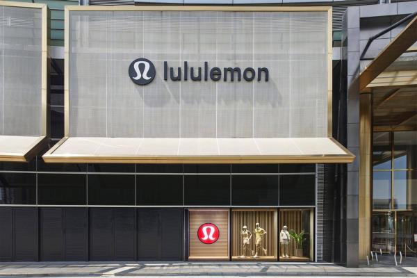 共聚浦东 热汗相联 lululemon上海世纪汇门店正式开业