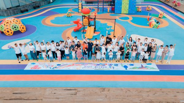 """超9000个PKU家庭受益!达能纽迪希亚""""彩虹关爱计划""""再升级"""