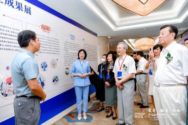 深化产教融合,培养高品质托育人才丨全优加受邀出席第七届中国婴幼儿发展论坛