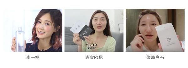 以鼻贴爆品C位出道,亚洲护肤品牌ilso诠释更多可能性