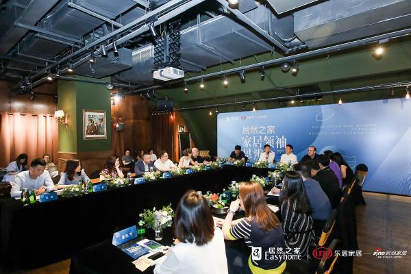 新消费力量崛起加剧市场竞争 进口家居品牌发展需跟上中国速度