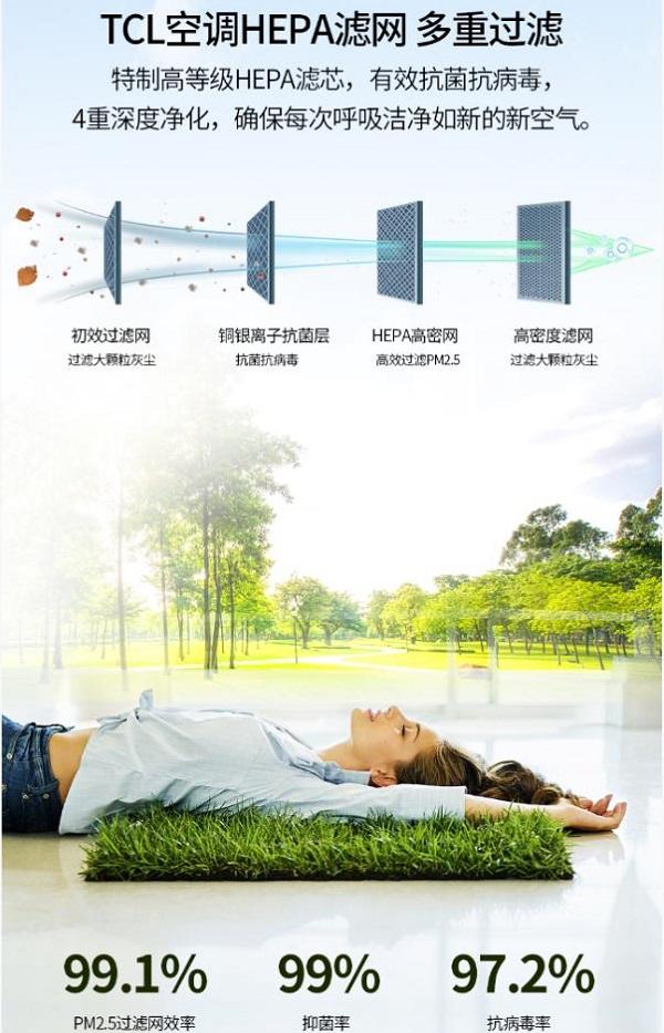 如何改善孕妇夏季睡眠?升起TCL卧室新风空调小蓝翼,深睡新风里