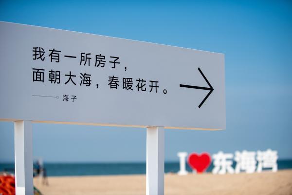 2021融创北京集团 X 美好旅行节,多场景解锁盛夏欢乐模式