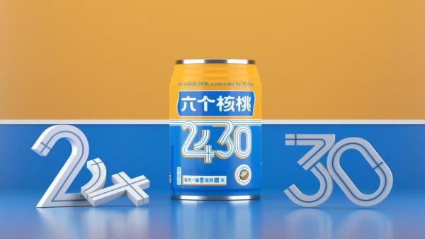 六个核桃2430三十天有效提升记忆力 养元饮品创新落地科研获专家肯定