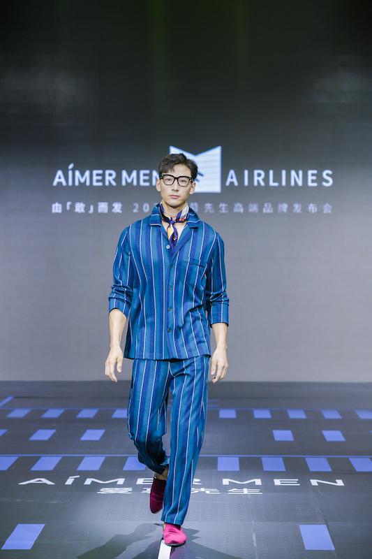 时尚之旅 由「敢」而发——AIMER MEN高端品牌发布会亮相上海宝格丽