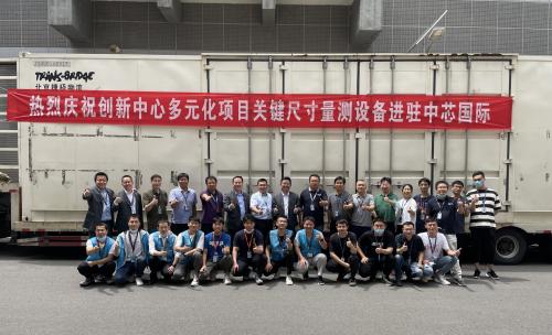 东方晶源国内首台关键尺寸量测设备(CD-SEM)出机中芯国际