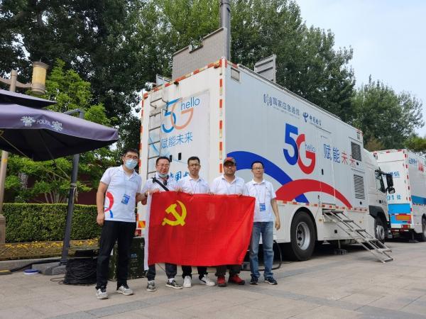 中国电信圆满完成庆祝中国共产党成立100周年大会通信保障任务