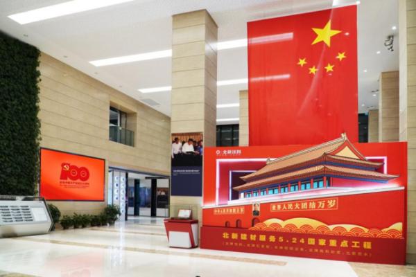 刷靓天安门城楼,护航北京冬奥会丨北新建材献礼建党100周年