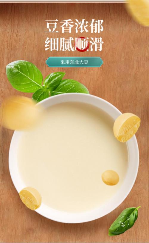 大健康时代,永和豆浆成夏季优选饮品
