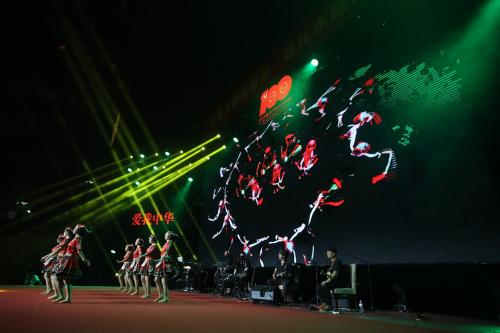 五十六朵花庆祝建党百年演唱会首场演出在南通成功举办