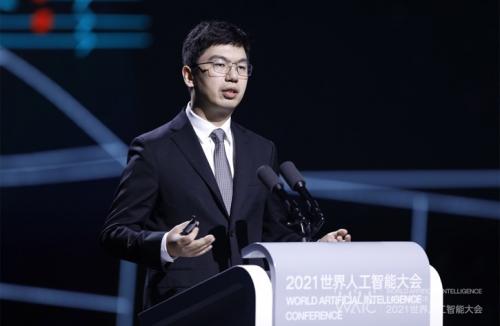 """商汤徐立出席2021世界人工智能大会开幕式,倡导""""发展""""的人工智能伦理观"""