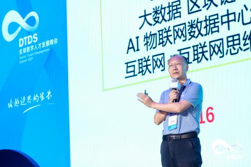 """极客邦科技以""""新四化""""理念,构建企业学习型 SaaS 平台"""