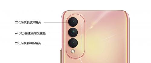 64MP三摄荣耀X20 SE正式上市:屏占比高达94.2%