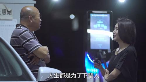 """快电深夜充电站:60岁""""老北漂""""网约车司机畅想环游世界"""