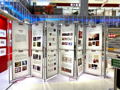 家门口暑期新展来袭 连环画设计展于上滨启幕